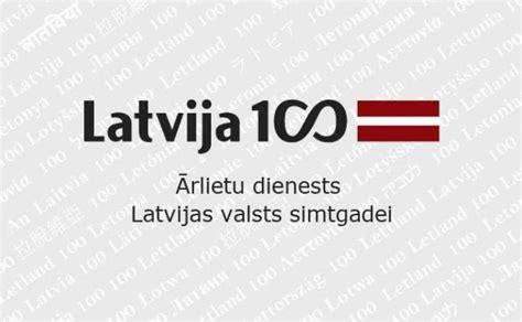 Ārlietu dienests Latvijas valsts simtgadei — Latvija 100