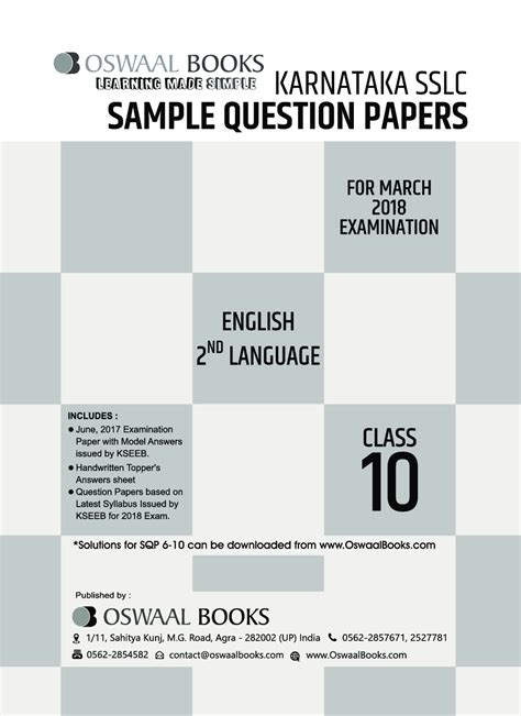 You may use the words in the boxes to help you. Download Oswaal Karnataka SSLC Sample Question Papers For Class X English 2nd Language (March ...