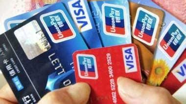 In fact, it accounted for 45 percent of credit card fraud in 2014, followed by counterfeit. 13 Indians charged in biggest credit card fraud in US - Firstpost