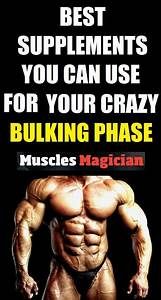 Best Bulking Supplements For Muscle Growth
