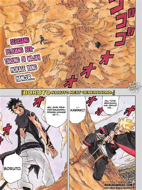Boruto naruto next generations anime serisi ve daha fazlası için manga ship dünyasını keşfet! Komik Boruto - 01 Indo Samehadaku.net