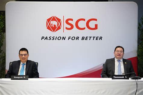 SCC ทบทวนเป้ายอดขายปี 63 อาจหดตัวกว่า 6% จากพิษโควิด พร้อม ...