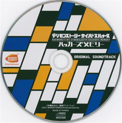 App gratuita che consente di accedere alla playstation da remoto. DIGIMONSTORY CYBERSLEUTH HACKER'S MEMORY ORIGINAL ...