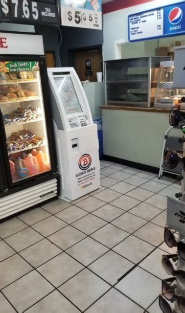Today i check out another local bitcoin atm, so as to highlight some differences compared to my first atm video. Bitcoin ATM in Oklahoma City - Community Food Mart