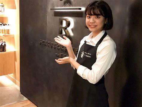 Just like that, you are a member of the my starbucks rewards™ loyalty program. Yuri the Starbucks coffee master in black apron - Waseda University