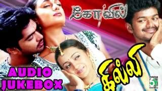 Check spelling or type a new query. Kovil Kadhal Panna Mp3 Song Download