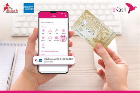 A debit will appear on your checking account and on your credit card statement online within 2 business days. Now City Bank American Express cardmembers can pay credit card bill through bKash | bKash