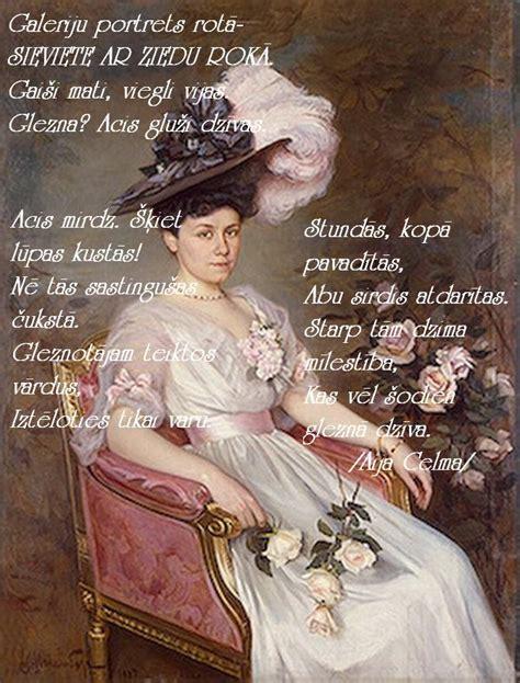 Aijassmaids - dzeja katrai gaumei...: PORTRETS