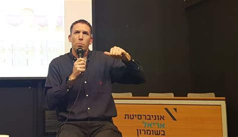 """מתן כהנא, נשוי לליסה ואב לארבעה בנים. מתן כהנא (הימין החדש): """"נתניהו אולי חולם ימין אבל מתעורר למרכז-שמאל"""" - Israel News"""