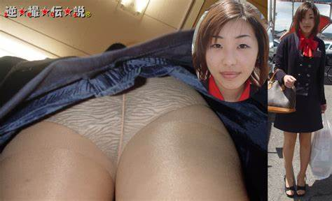Outdoors Bare Pantyhose Studies Asian