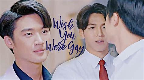 Thara Frong | Wish You Were Gay - YouTube