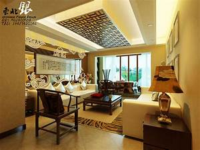 living room ceiling design ideas 9 nationtrendzcom With design of ceiling in living room