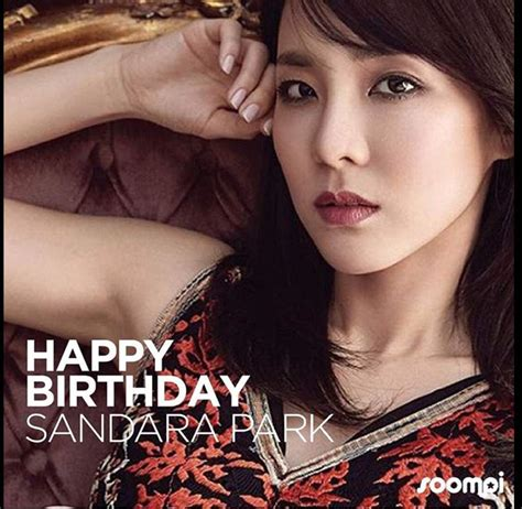 Sandara park (born november 12, 1984), better known by her stage name dara, is a south korean singer, actress and host. 12/11/2018/Happy Birthday Park Sandara Sandy, Krung-krung