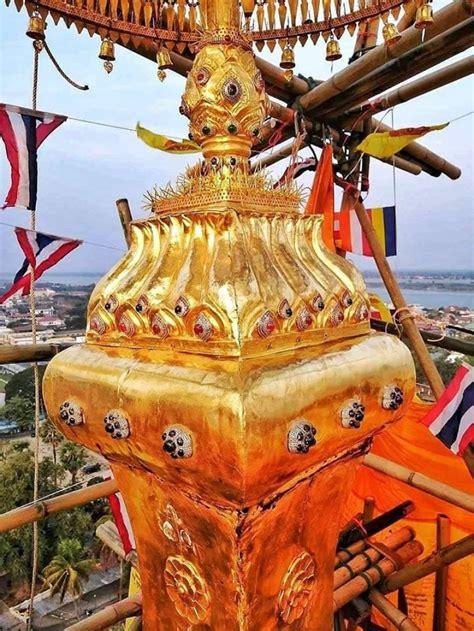 ยอดพระธาตุพนม ฉัตรทองคำ ประดับด้วยเพชร มูลค่า 55 ล้าน