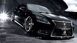 Promotion Video  Uff5e U7d14vip Exe Lexus Ls460  Ls600h Mc Uff5e