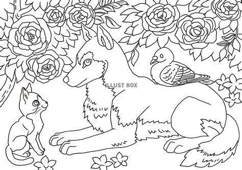 Apr 01, 2020 · ジャッキーのかわいいぬりえや、せんつなぎ、ペーパークラフトなどの無料コンテンツを公開中です。 学習に使えるワークシートもありますので、ぜひチェックしてみてくださいね。 元の塗り絵 イラスト 猫 無料 - 最高のぬりえ