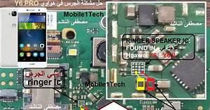 Huawei Y6 Pro Speaker Problem Solution