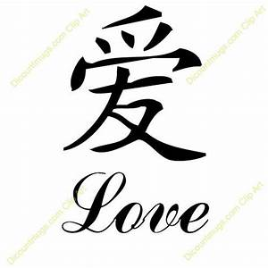 1000 ideas about chinese symbol tattoos on pinterest With chinese letter art