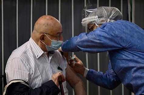 Vaya a mivacuna.salud.gob.mx, después de capturar sus datos, regrese a #vacunatehermosillo para consultar la fecha y el lugar en donde se le administrará la vacuna. Mivacuna.salud - J4zt6fwyz3todm - Los mexicanos mayores de 60 años que quieran registrarse para ...