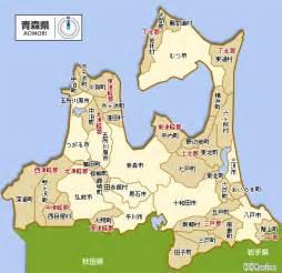 青森県:青森県 地図 :マピオン