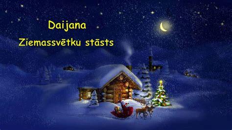 Daijana - Ziemassvētku stāsts - YouTube