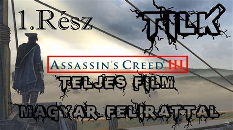 1,199 likes · 23 talking about this. Creed Apollo Fia Teljes Film - Creed Apollo Fia Teljes ...