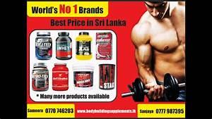 Bodybuilding Supplements - Sri Lanka