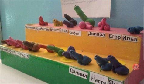 Apsveikumi Vīriešu Dienā Krievu Valodā - Foto Kolekcija