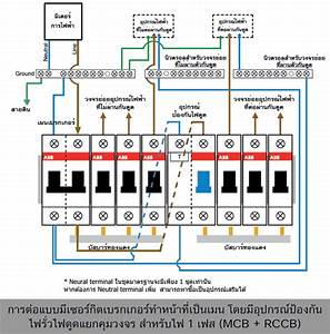 Wiring Diagram For Rcd With Mcb
