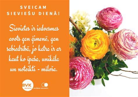 Sveicam Sieviešu dienā! - Biznesa vadības koledža