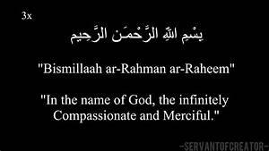 Learn Surah Al