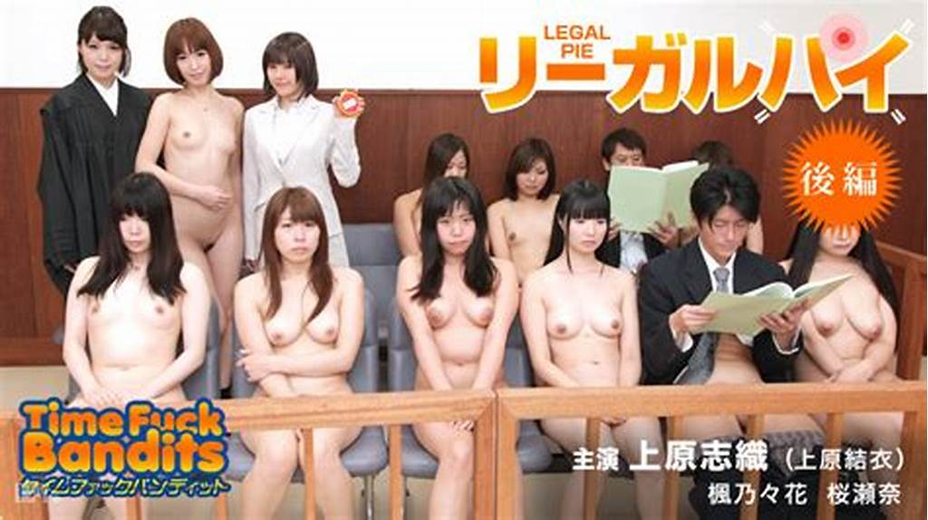 #Download #Nonoka #Kaede #Jav #Movies