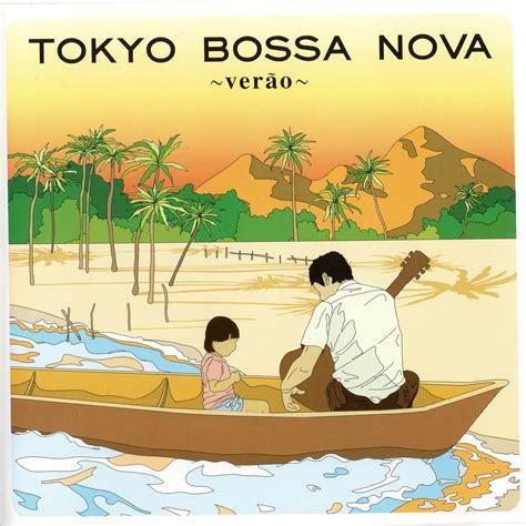 Tokyo Bossa Nova ~verão~ музыка из игры