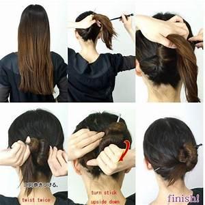 Strick And Style : how to use kanzashi japanese hair stick style style style in 2019 chopstick hair hair ~ A.2002-acura-tl-radio.info Haus und Dekorationen