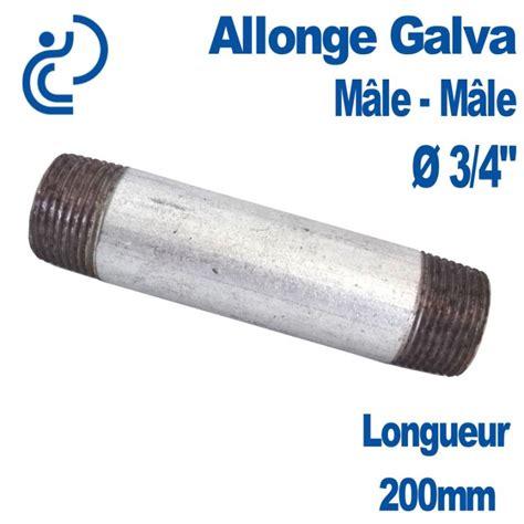ALLONGE GALVA Ø3/4