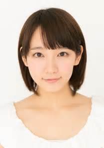 吉岡里帆:吉岡里帆 / Yoshioka Riho