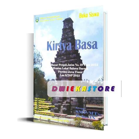 36+ Kunci Jawaban Buku Paket Bahasa Jawa Kelas 6  Pics