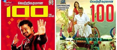 We did not find results for: Veeram tamil Movie - Overview