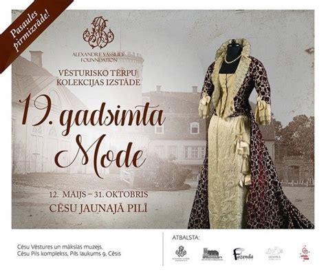 Atklāta Aleksandra Vasiļjeva tērpu kolekcijas izstāde