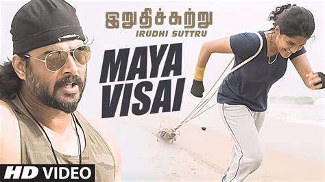 Maya Visai Video Song   