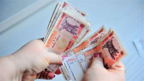 Prognoze: Cu cât se vor majora salariile în 2019 - Stiri.md