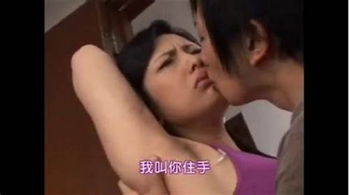 Get Free Home Sex Tube And Porn Search Engine #Asian #Mom #Home #Movie