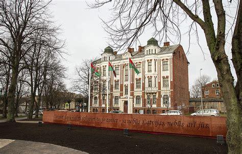 Liepājā atklāts Jāņa Čakstes laukums | Professionals of Construction, Design and Real Estate