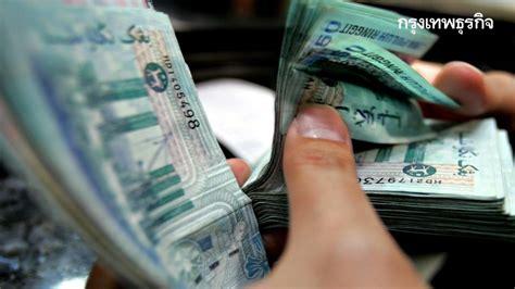 อัตราแลกเปลี่ยนเงินต่างประเทศ (7 พ.ย.62)